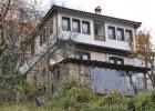 Снимки на Къща за гости Вълканови